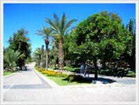 Парк Караалыоглу | Karaalıoğlu Parkı
