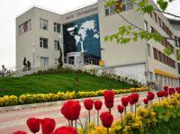 Университет в Стамбуле Fatih University (2).jpg