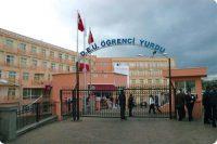 Университет в Измире Dokuz Eylül (3).jpg
