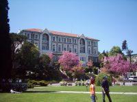 Босфорский университет в Стамбуле (8).jpg