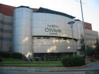 Аутлет-центр Оливиум | Olivium Outlet Alışveriş Merkezi