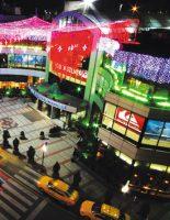 "Торговый центр ""Профило""   Profilo Alışveriş Merkez"