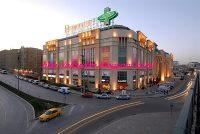 Торговый центр Депозит