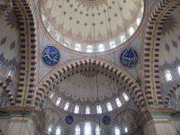 Мечеть Фатих в Стамбуле 02.jpg