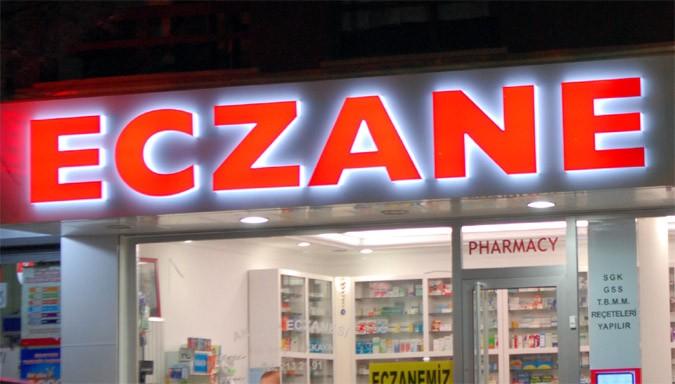 аптеки в Турции, здравоохранение в турции
