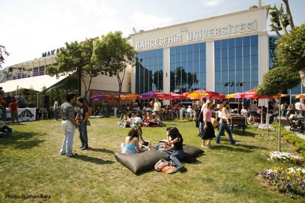 университеты Турции