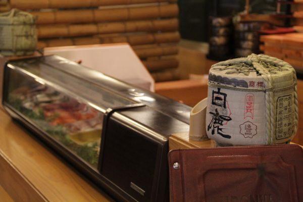 Японский ресторан Удонья | Udonya & Japon Kafe