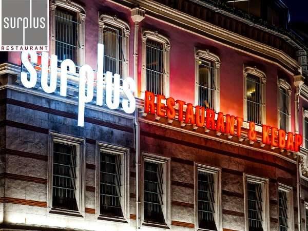 Ресторан Сюрплюс   Surplus Restaurant