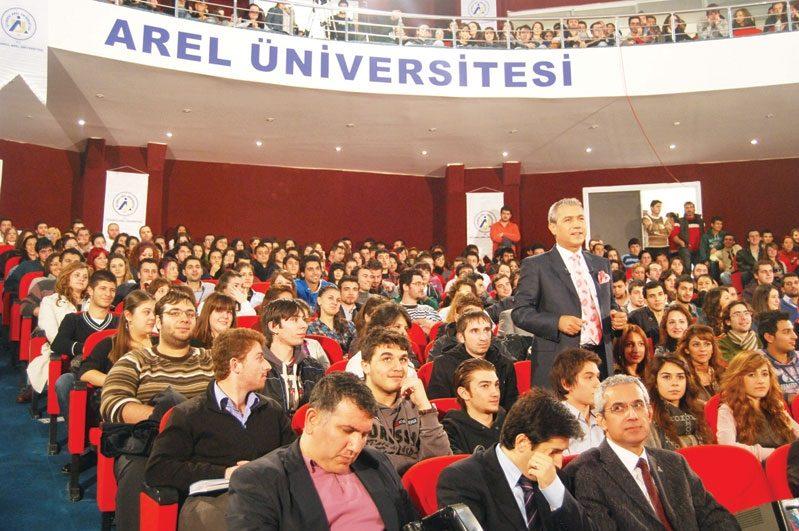 Университет Arel.jpg