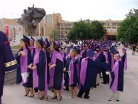 Университет в Анкаре Hacettepe (3).jpg