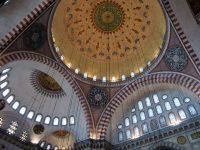 Мечеть Сулеймание в Стамбуле (2).jpg