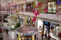 Торговый центр Галерея | Galleria Alışveriş Merkezi
