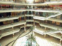 Торговый центр Джевахир | Cevahir Alışveriş Merkezi