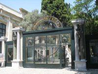 Археологический Музей Стамбула | İstanbul Arkeoloji Müzeleri