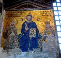 Собор Святой Софии в Стамбуле (13).JPG