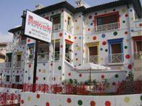 Эксклюзивное Международное дошкольное учреждение Eurosun.jpg