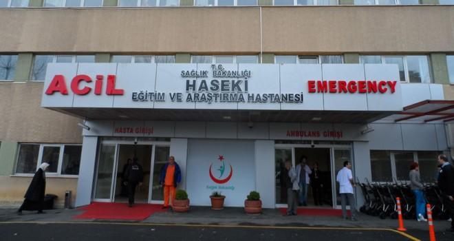 лечение в Турции