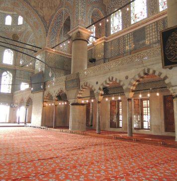 поведение в мечети