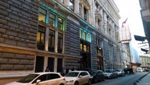 Банк-музей Стамбула